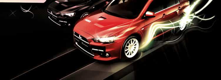Mitsubishi: Find Your Own Lane