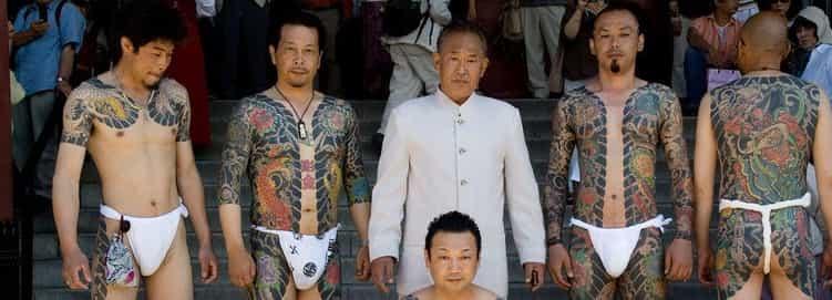 Yakuza: The Japanese Mafia