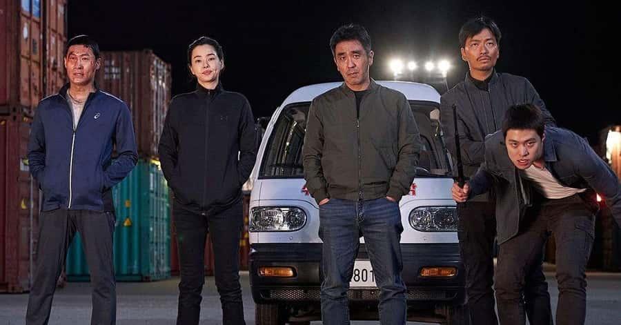 Watch No Mercy 2019 Korean Movie Eng Sub