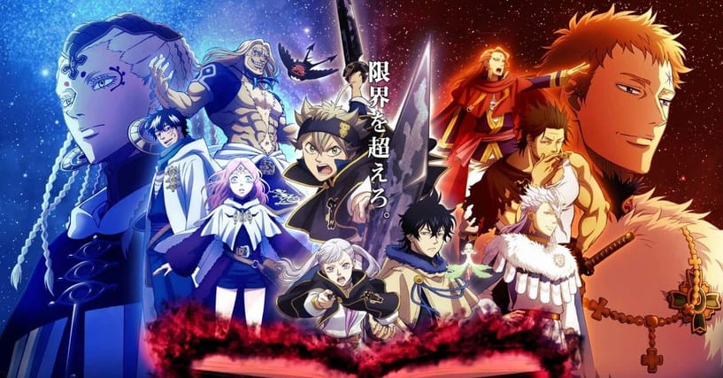 The 25+ Best Black Clover Characters, Ranked (With Images)