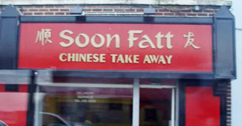 Bad restaurant names epic sign fails for Asian cuisine restaurant names