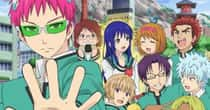 The Best Anime Like The Disastrous Life of Saiki K.
