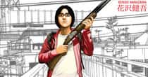 The 13 Best Manga Like I am a Hero