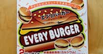 20 Utterly Bizarre Japanese Snack Foods That Actually Exist