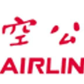 Shanghai Airlines is listed (or ranked) 10 on the list All Chinese Airlines