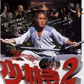 Kids From Shaolin is listed (or ranked) 20 on the list The Best Martial Arts Movies for Kids