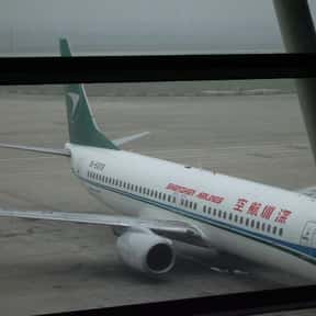 Shenzhen Airlines is listed (or ranked) 25 on the list All Chinese Airlines