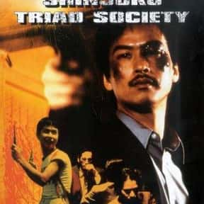 Shinjuku Triad Society is listed (or ranked) 13 on the list The Most Terrifying Asian Horror Movies On Shudder