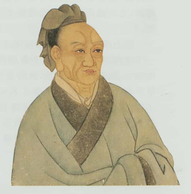 Sima Qian is listed (or ranked) 1 on the list The Most Powerful Eunuchs From History
