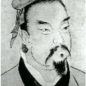 Sun Tzu is listed (or ranked) 7 on the list The Most Important Military Leaders in World History