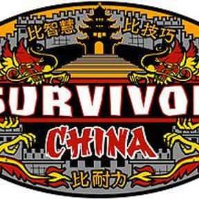 Survivor - Season 15 is listed (or ranked) 7 on the list The Best Seasons of Survivor