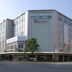 Takashimaya is listed (or ranked) 8 on the list The Best French Department Stores