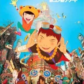Tekkonkinkreet is listed (or ranked) 22 on the list The Best Anime Like Paprika
