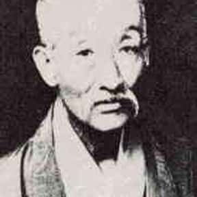 Uesugi Mochinori is listed (or ranked) 18 on the list List of Famous Samurai