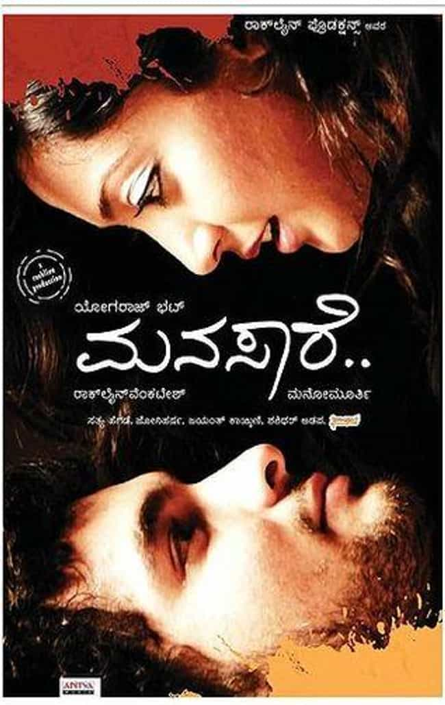 Manasaare is listed (or ranked) 3 on the list The Best Diganth Movies