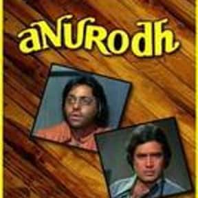 Vinod Mehra is listed (or ranked) 2 on the list Full Cast of Ankahee Actors/Actresses