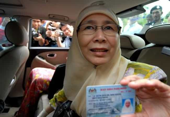 Wan Azizah Wan Ismail is listed (or ranked) 1 on the list Famous Royal College Of Surgeons In Ireland Alumni