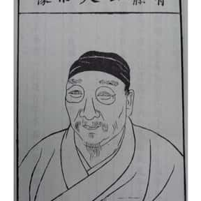 Xu Wei is listed (or ranked) 15 on the list Famous Artists from China