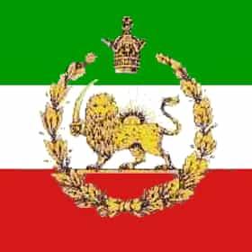 Yasmine Pahlavi
