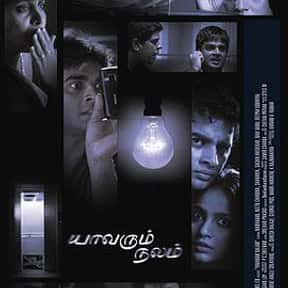 Yavarum Nalam is listed (or ranked) 4 on the list The Top 10 Tamil Films of 2000