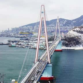 Yeosu is listed (or ranked) 8 on the list List of World's Fair Locations and World Expo Host Cities