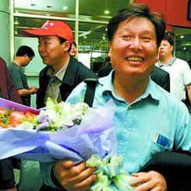 Yin Chengzong