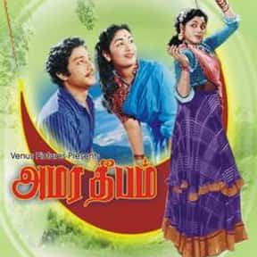Amara Deepam is listed (or ranked) 22 on the list The Best Sivaji Ganesan Movies