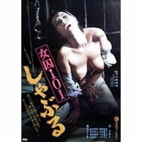 Female Convict 101: Suck