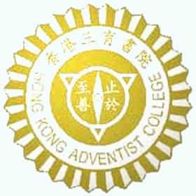 Hong Kong Adventist College