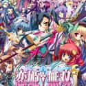 Koihime Musō is listed (or ranked) 13 on the list The Best Anime Like Maken-Ki!