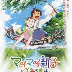 Mai Mai Miracle is listed (or ranked) 9 on the list The Best Anime Like Only Yesterday
