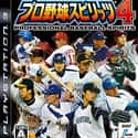 Pro Yakyū Spirits is listed (or ranked) 37 on the list The Best Baseball Video Games of All Time