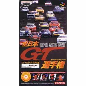 Hyper Battle Game: Zen Nihon GT Senshuken