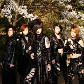 D is listed (or ranked) 8 on the list Japanese Symphonic Metal Bands List