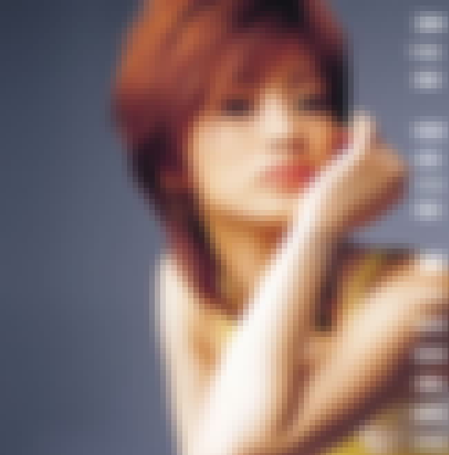 Message is listed (or ranked) 2 on the list The Best Aya Ueto Albums of All Time
