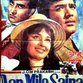 Aan Milo Sajna is listed (or ranked) 4 on the list The Best Vinod Khanna Movies
