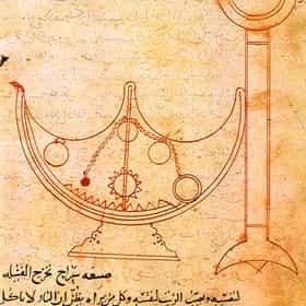 Ahmad bin Musa