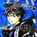 Air Gear is listed (or ranked) 19 on the list The Best Anime Like Eureka Seven