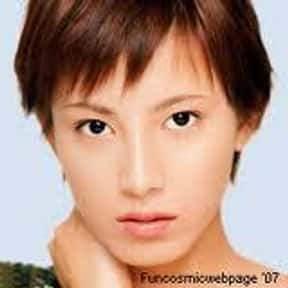 Ai Kato is listed (or ranked) 3 on the list Famous Actors From Japan