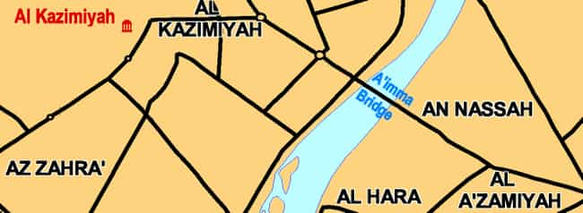 Al-Aaimmah bridge is listed (or ranked) 3 on the list List of Famous Baghdad Buildings & Structures