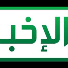 Al Ekhbariya is listed (or ranked) 2 on the list TV Channels of Saudi Arabia
