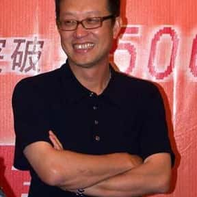 Andrew Lau is listed (or ranked) 24 on the list Famous Film Actors From Hong Kong