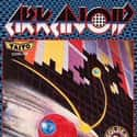 Arkanoid is listed (or ranked) 40 on the list The Best '80s Arcade Games