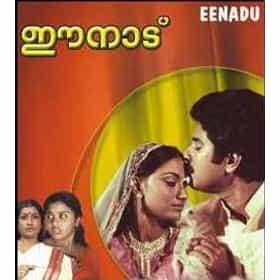 Ee Nadu