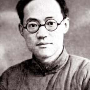Ba Jin is listed (or ranked) 10 on the list Famous Authors from China