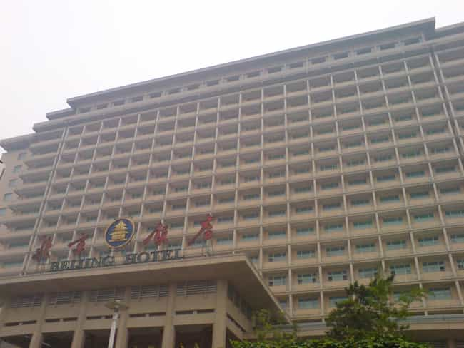 Beijing Hotel is listed (or ranked) 3 on the list List of Famous Beijing Buildings & Structures