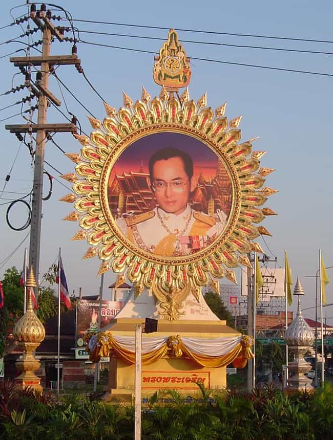 Bhumibol Adulyadej is listed (or ranked) 1 on the list Members of the Chakri Dynasty