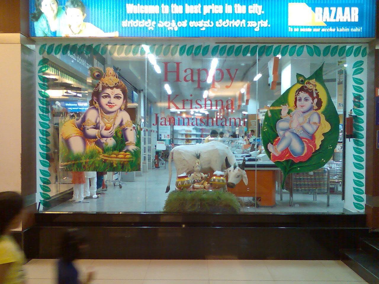 Random Best Indian Department Stores