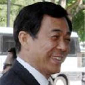 Bo Xilai is listed (or ranked) 25 on the list Famous People Named Beau or Bo