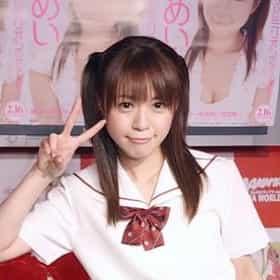 Mei Itoya